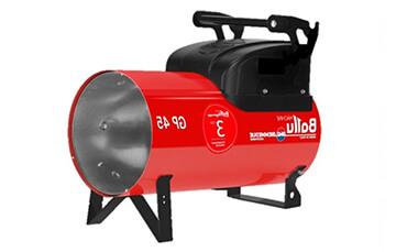 Аренда газовой пушки Ballu-Biemmedue GP 45А